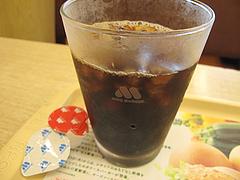 9ランチ:アイスコーヒーM@モスバーガー六本松店
