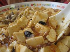 13ランチ:麻婆麺(マーボー麺)アップ@にい好(ニイハオ)朋友・六本松
