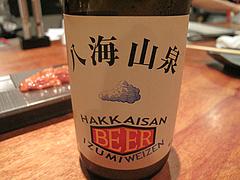 3鶏料理:八海山泉ビール@焼鳥・sumiyaki燈(炭焼きあかり)・丸太町・京都