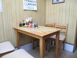 3テーブル席@大峰ラーメン