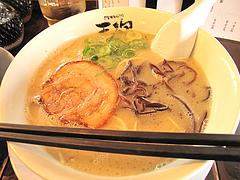 料理:ラーメン480円@天砲ラーメン・春日