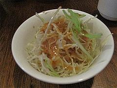 料理:+100円でキャベツサラダ@煮込み白金店