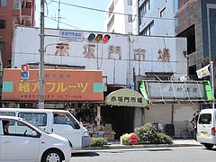 外観:赤坂門市場@ラーメンまんぼ亭・赤坂
