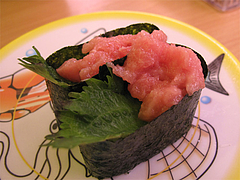料理:まぐろ中落ち@かっぱ寿司・博多半道橋店