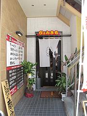 外観:入り口@博多味処ぴょんきち・屋台ラーメン居酒屋