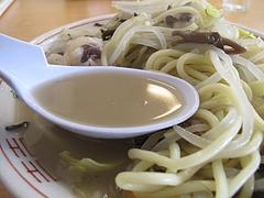 6ランチ:ちゃんぽんスープ@ちゃんぽんとめし