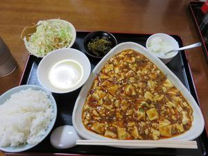 8麻婆豆腐定食680円