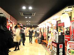18外観:博多麺街道@長浜ナンバーワン・ラーメン・博多駅デイトス店