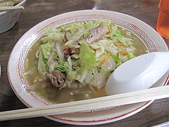 料理:チャンポン550円@金龍食堂・親富孝通り・天神
