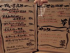 11メニュー:居酒屋@照・TERRA(てら)・渡辺通店