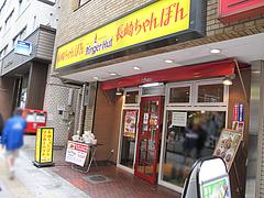 外観@長崎ちゃんぽん・リンガーハット・福岡天神店