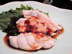 9和食:河豚刺の炙り・ジャポネソース@英二楼・河豚料理・海鮮居酒屋
