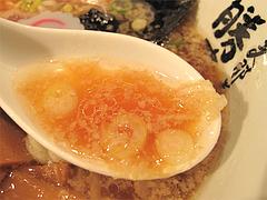 料理:正油らーめんスープ@支那そば勝丸・ラーメンスタジアム・キャナルシティ博多