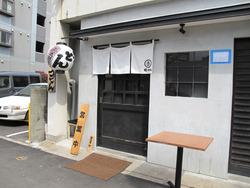 1外観@侍うどん