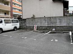 外観:第二駐車場@中国飯店・福岡市中央区平和