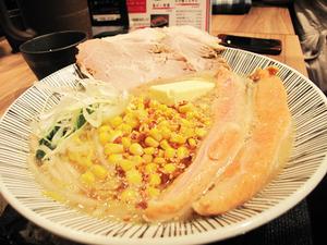 13鮭ハラスバターコーン味噌1,380円@らあめん銀波露