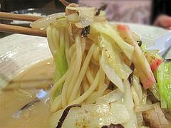 ランチ:ちゃんぽん麺@かつきち・大橋