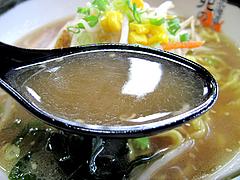 ランチ:しょうゆらーめんスープ@北海道ラーメン・北の恵み・福岡空港