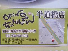 17店内:2011年8月5日オープン