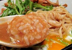 料理:渡辺通りカレー坦麺ごはん@博多屋・渡辺通