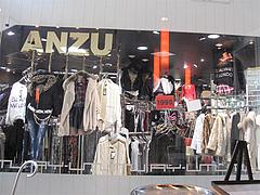 6店内:ANZU@ヌードルキッチン・ウツツヤ・天神ビブレ