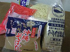 沖縄そばの材料