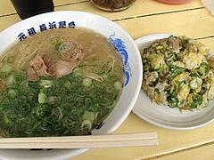 ランチ:チャーハンセット650円@元祖長浜ラーメン長浜屋台・地鶏食堂