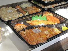 ランチ:弁当1@カラフル食堂・住吉店
