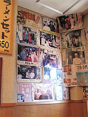 店内:さまざまなメディアで紹介されましたの図@四方平・北九州小倉