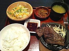 3ランチ:牛ステーキ490円@居酒屋しょうき・長住店