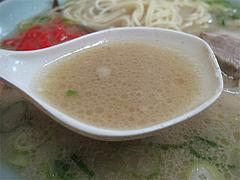 料理:ラーメンスープ@二丁目ラーメン・港