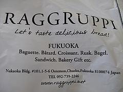 袋@RAGGRUPPI(ラグルッピ)・大手門