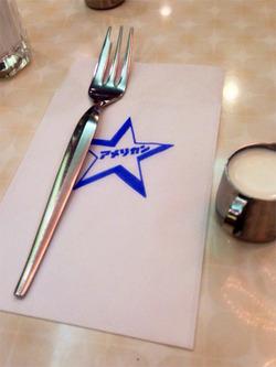 7紙ナプキン@純喫茶アメリカン