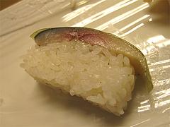 料理:寿司2@寿司 味処 河童・平尾