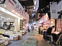 1外観:市場の通り@柳橋もつ元・柳橋連合市場