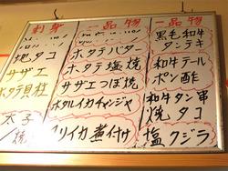 5おすすめメニュー@長浜屋台やまちゃん中洲店