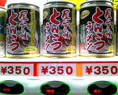 屋台の味とんこつラーメン缶