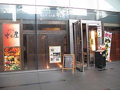 1外観@竹乃屋・電気ビル