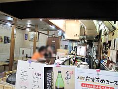 店内:カウンター@ランチ・鮨あつ賀