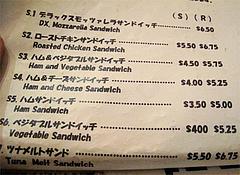 メニュー:サンドイッチ@インターネットカフェ『キャットクレア CAT CREA』・グアム