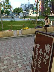 外観:警固公園@チョコレートショップ・ソラリアプラザ店・天神