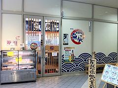 外観:回転寿司魚辰@中華万里・長浜鮮魚市場会館・福岡