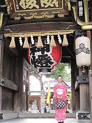 外観:櫛田神社前@博多つけうどん・忍々・櫛田神社前