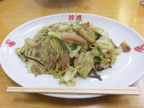 11皿うどん730円