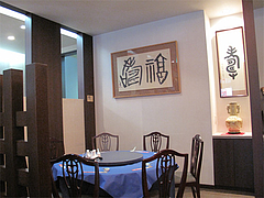 23店内:1階グループ席1@中華・華風・福壽飯店・大名