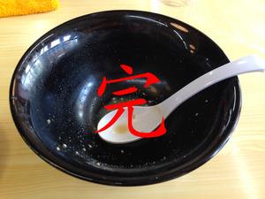 11味噌やさい食べた@はかたや