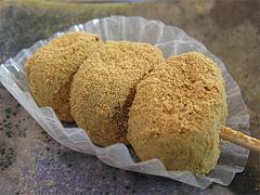 料理:きびだんご@蛸松月・柳橋連合市場