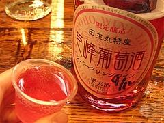 料理:巨峰葡萄酒スパークリングワイン・ワイン試飲販売所@田主丸・久留米