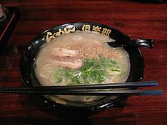 8ランチ:ラーメン500円@麺倶楽部・居酒屋げんき・春吉