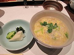 料理:雑炊セット@一椿・和(なごみ・NAGOMI)・小倉